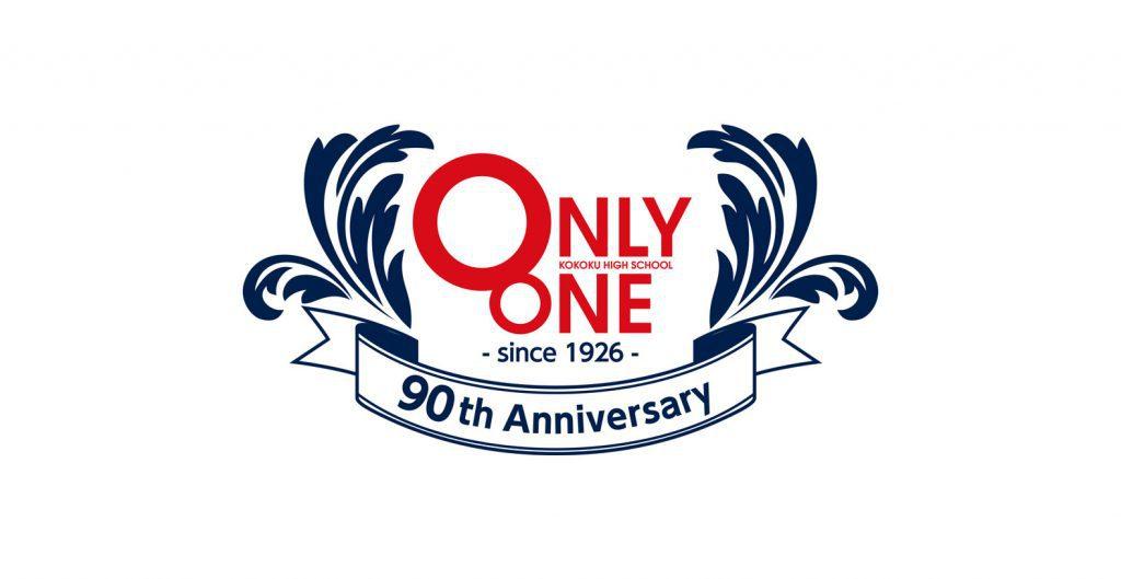 logo_kokoku