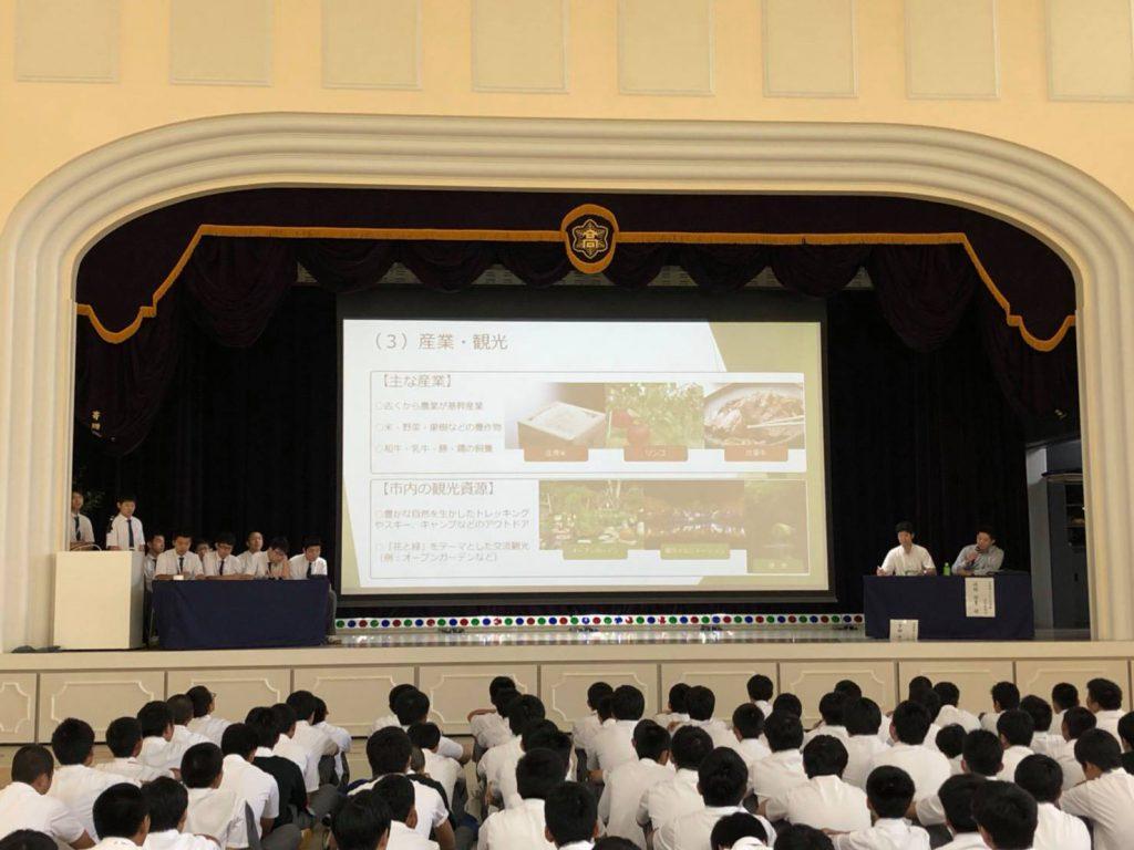 興國高等学校画像